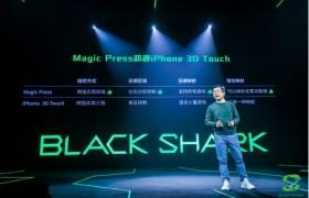 """黑鲨游戏手机2正式发布,打造真正""""操控之王"""""""