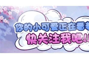 梦幻西游手游1.262成长的12技能芙蓉仙子可以自称芙蓉王吗