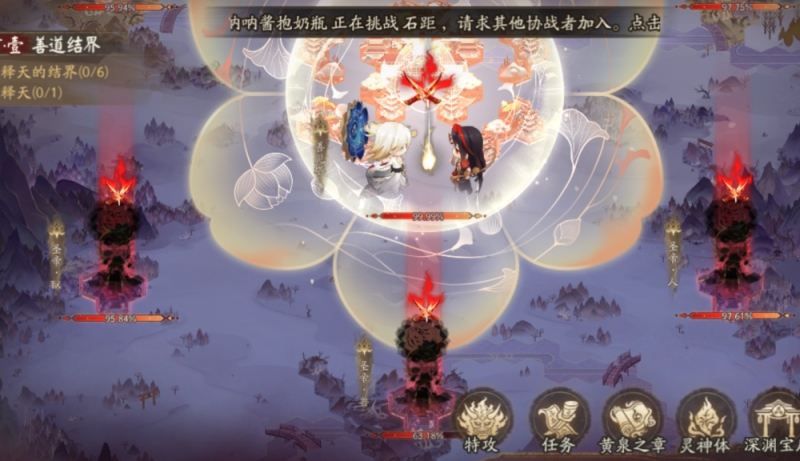 阴阳师5秒速刷帝释天结界掉落养成经验约5000万约合1个六星
