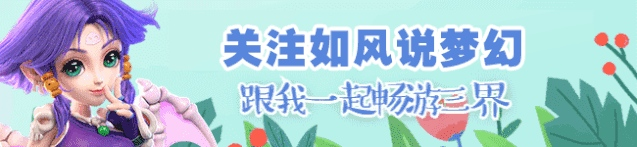 梦幻西游浩文凭借慈航普度战胜珍宝阁涛哥为3攻克星正名