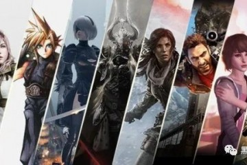 你最期待在今年E3上看到哪些游戏SE篇