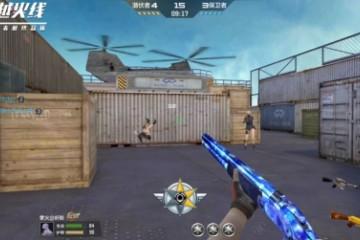 【CF手游】经典武器永久收藏贝雷塔一蓝色魅影枪先看