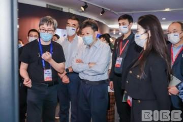 腾讯START携真4k云游戏首次亮相北京BIGC2021